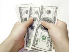 Banis krediti